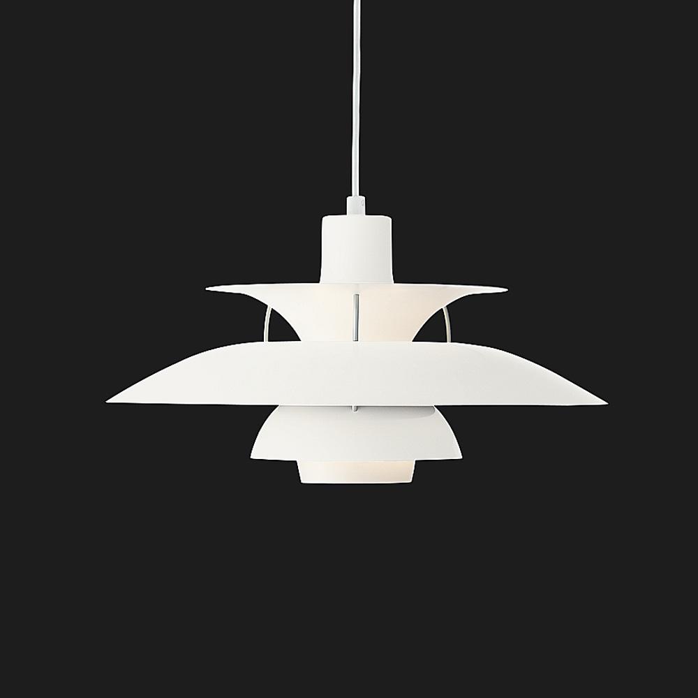 ph 50 pendel 23w 200w coconut white poul henningsen. Black Bedroom Furniture Sets. Home Design Ideas